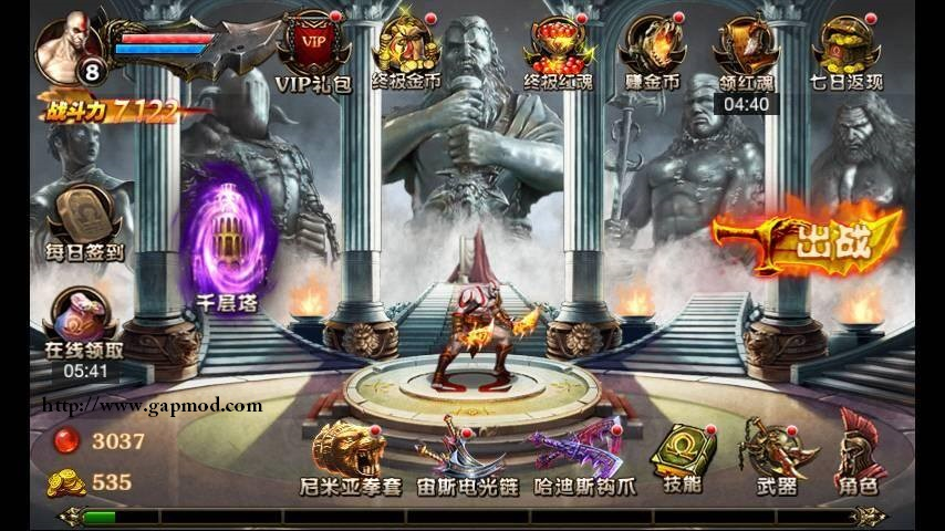God Of Wars Chains of Olympus Android - Mi Celular