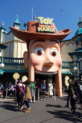 Toy Story Mania Entrance at Tokyo Disneysea