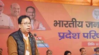 बिहार को आत्मनिर्भर बनाने में मील का पत्थर साबित होगी PM की सौगात- संजय जायसवाल