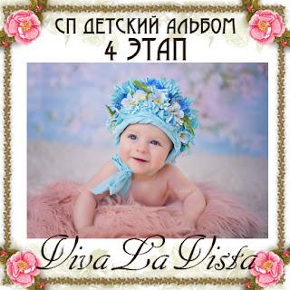 https://vlvista.blogspot.com/2019/07/4.html