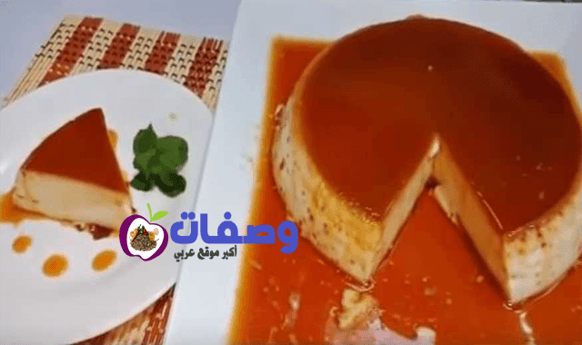طريقة عمل الكريم كراميل فاطمه ابو حاتي