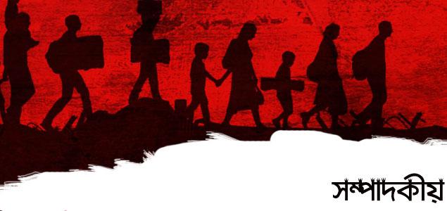 শব্দের মিছিল