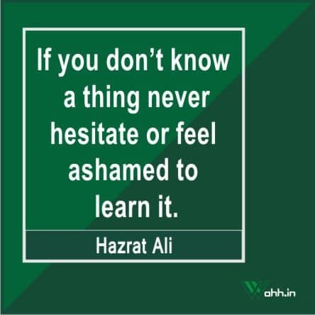 Hazarat Ali's Birthday Quotes