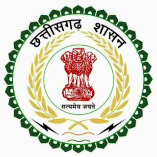 Kondagaon Chhattisgarh recruitment 2019, CG Job , freejobalert