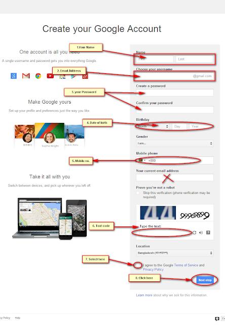 YouTube এর মা্ধ্যমে Adsense নিয়ে নিন- আয় করুন  YouTube ও Blogger site থেকে।