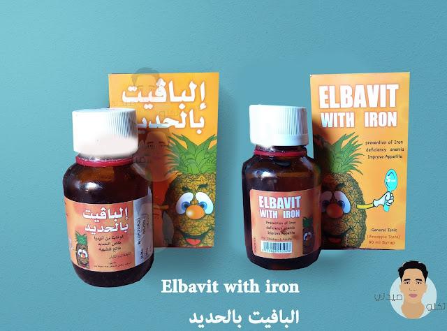 elbavit with iron