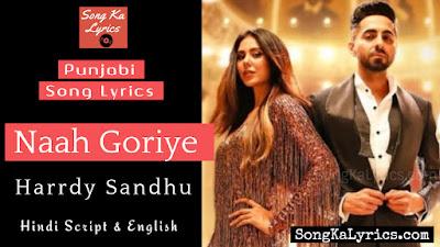 naah-goriye-lyrics-bala