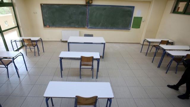 Αυτά τα σχολεία της Δευτεροβάθμιας Εκπαίδευσης στην Αργολίδα έχουν αναστείλει την λειτουργία τους