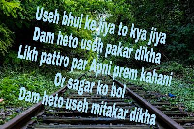 sad shayari,hindi shayari,sad shayari in hindi,dard bhari shayari,zindgi