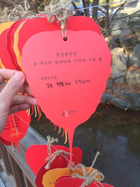bongeunsa, seoul, korea