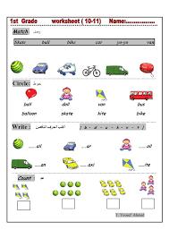 أوراق عمل لغة انكليزية