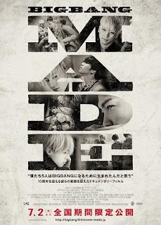 Big Bang MADE: The Movie
