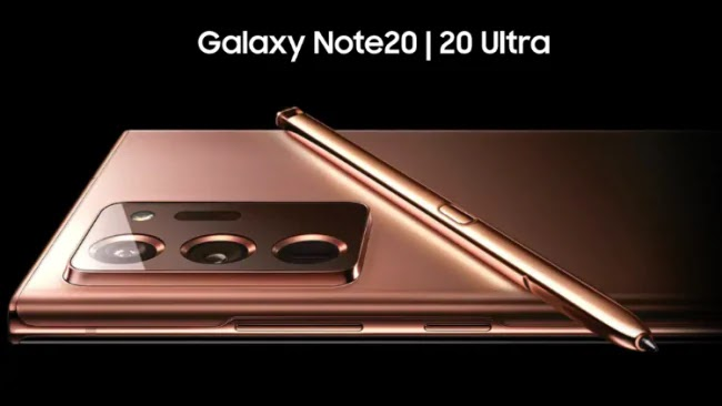 Galaxy Note 20, Note 20 Ultra की प्री बुकिंग शुरू, जानें ऑफर्स के बारे में