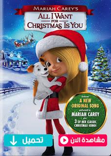 مشاهدة وتحميل فيلم Mariah Carey's All I Want for Christmas Is You 2017 مترجم عربي
