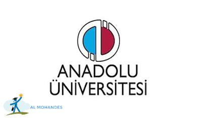 جامعة الاناضول ( Anadolu Üniversitesi ) مفاضلة عام 2021-2022