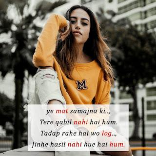 whatsapp attitude dp for girls