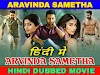 Aravinda Sametha Full Movie Hindi Dubbed