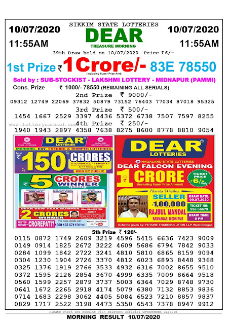 Sikkim State Lottery Sambad 10-07-2020 Today Result 11.55 AM