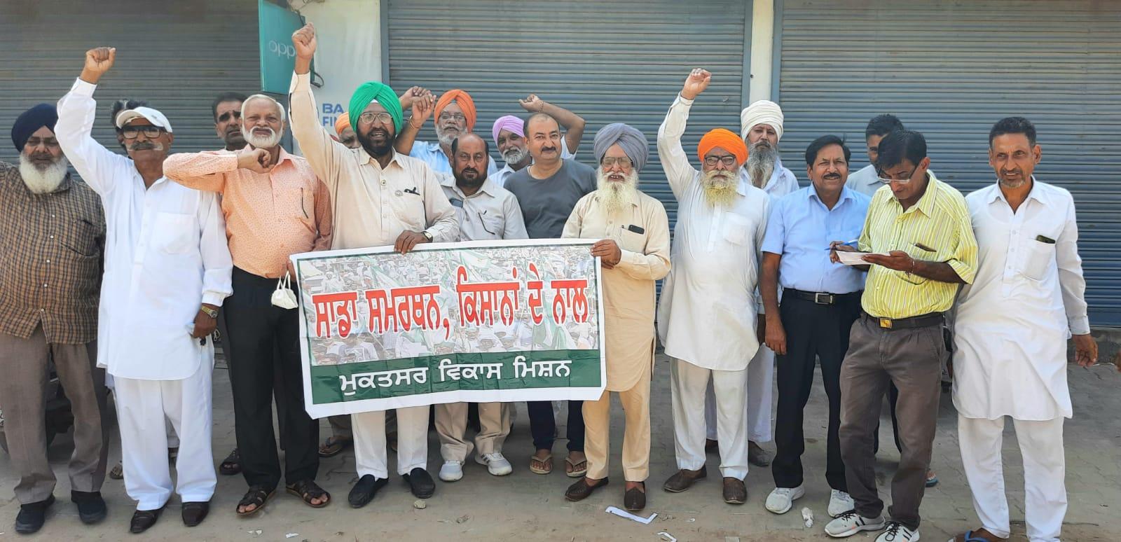 विकास मिशन और टांक कक्षत्रीय सभा द्वारा भारत बंद का समर्थन
