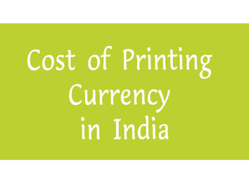 Cost-of-Printing-Currency-in-India