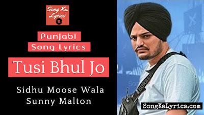 tusi-bhul-jo-lyrics