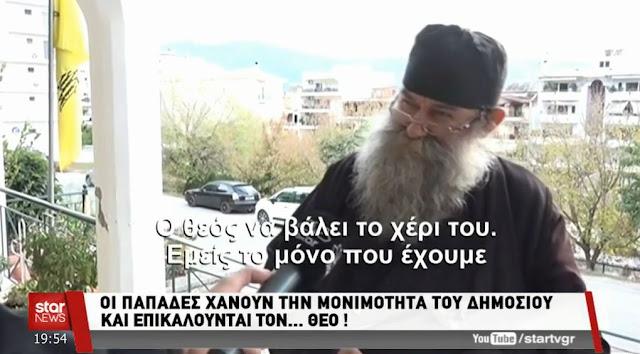 Στο δελτίο του STAR ο π. Θεόδωρος Ζώης για τη συμφωνία Τσίπρα - Ιερώνυμου (ΒΙΝΤΕΟ)