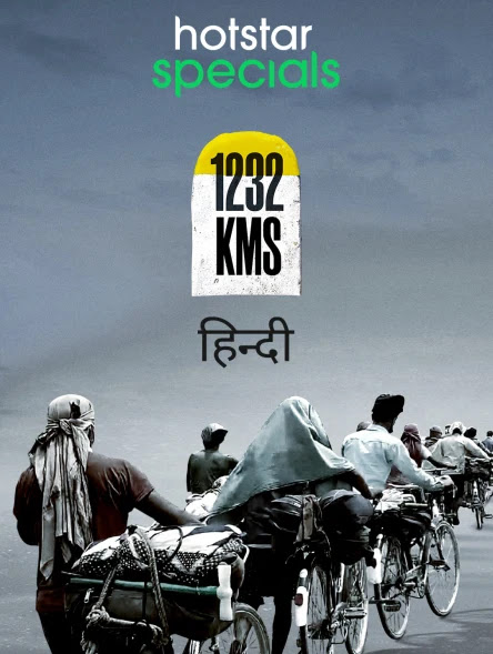 1232 KMs 2021 Hindi HDRip 720p