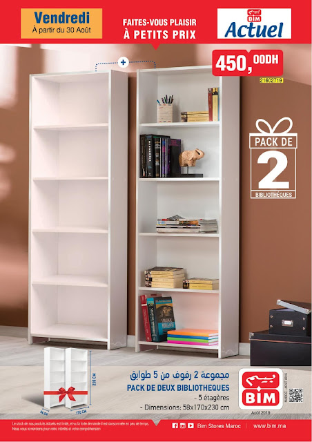 catalogue bim maroc vendredi 30 aout 2019