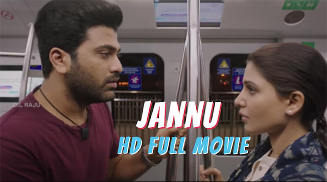 Jaanu Full HD Movie
