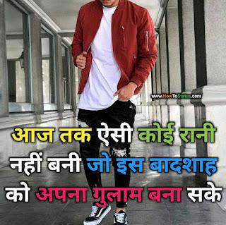 Fb Status Hindi 2021