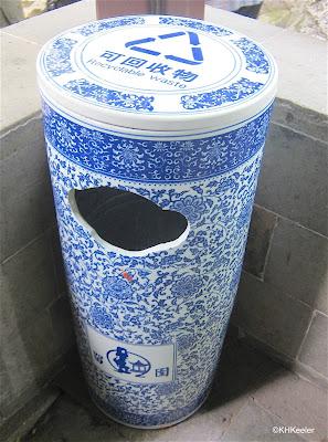 recyling bin, Suzhou, China