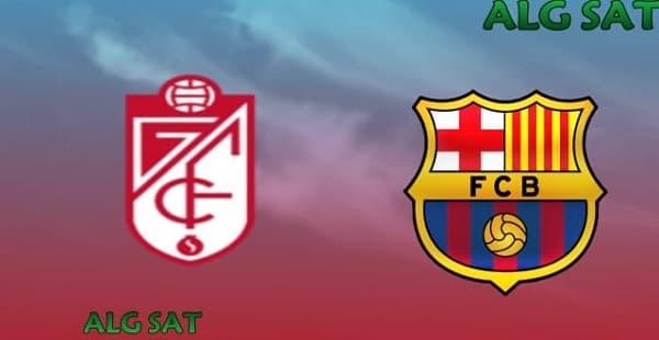 موعد مباراة برشلونة ضد غرناطة والقنوات الناقلة   الدوري الإسباني - ALGSAT.