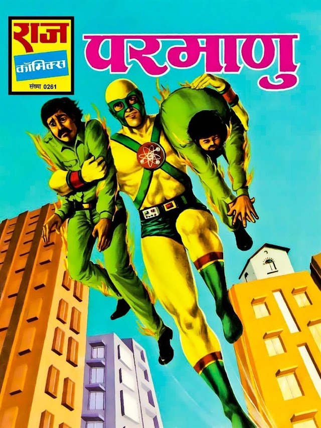 Parmanu Comics [Part-1]