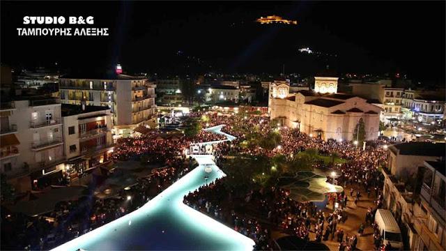 Ζωντανή μετάδοση από την ακολουθία και την συνάντηση των Επιτάφιων στο Άργος (βίντεο live)
