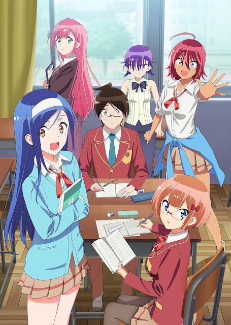 Anime Boku-tachi wa Benkyo ga Dekinai: nuevo tráiler e imagen promocional