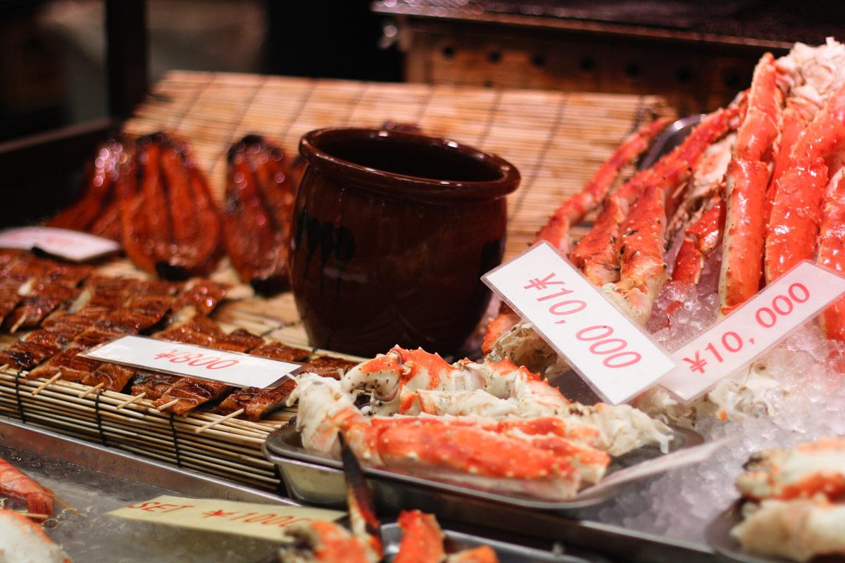 Kuromon Market : A Day of Food Tasting