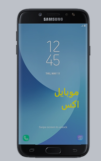 سعر سامسونج جي 7 في مصراليوم
