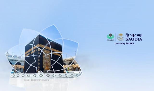 Get Umrah Permit when booking Saudi Airlines flight to Jeddah and Taif - Saudi-Expatriates.com