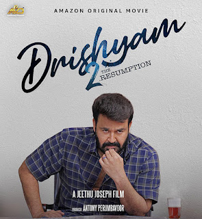 drishyam 2 cast, drishyam 2 malayalam full movie, drishyam 2 release date, drishyam 2 songs, drishyam 2 release date and time, drishyam 2 trailer, filmy2day
