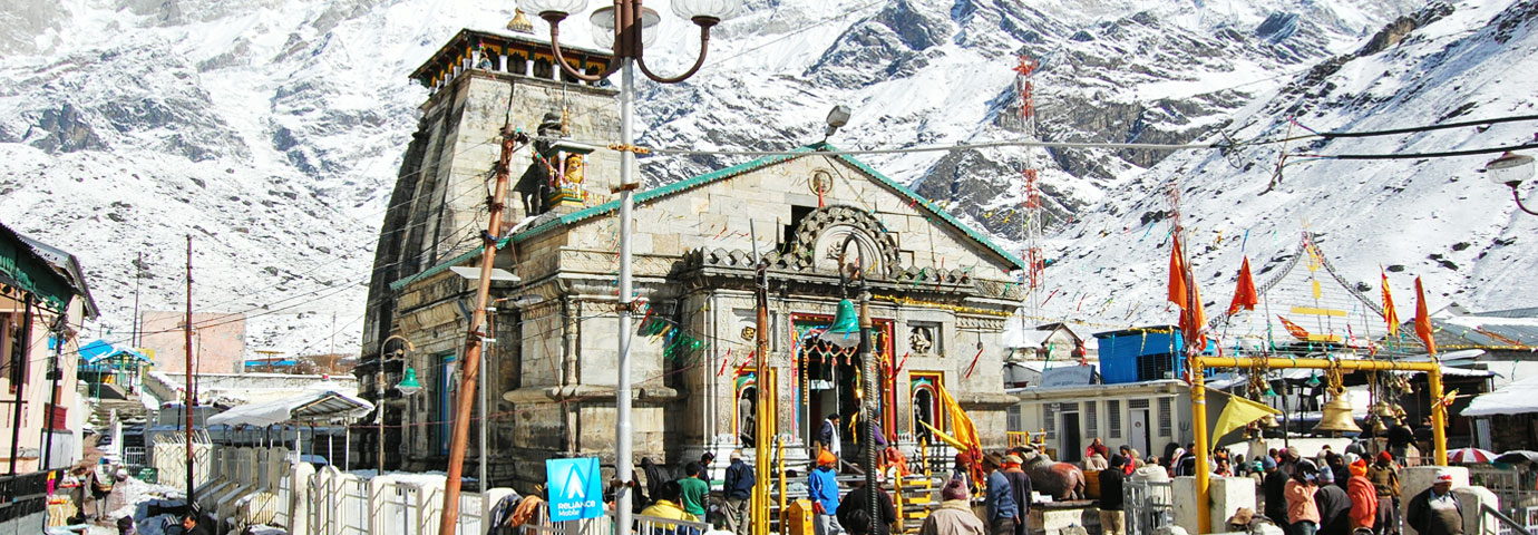 Most Famous Lord Shiva Temples In India - Yatrawing-Make