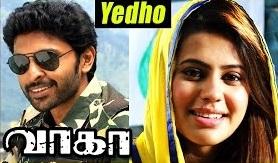 Yedho Maayam song | Wagah Tamil movie scenes | Ranya Rao intro | Vikram Prabhu falls for Ranya
