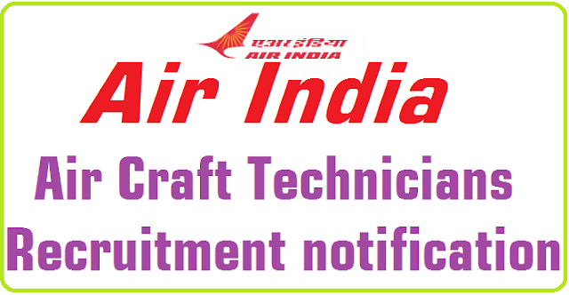 Air India,Air Craft Technician,Recruitment 2016 notification