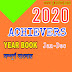 Achievers Year Book 2020 in Bengali ||Achievers Bengali Magazine 2020 Free PDF