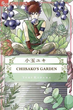 Chiisako no Niwa Manga