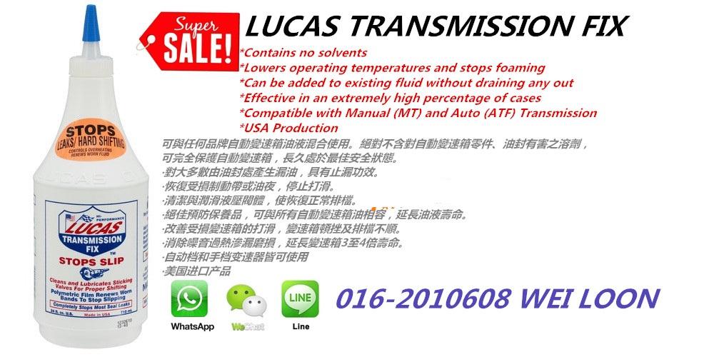 100+ Lucas Power Steering Sealer – yasminroohi
