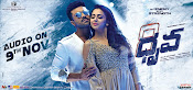 Dhruva movie first look wallpapers-thumbnail-5