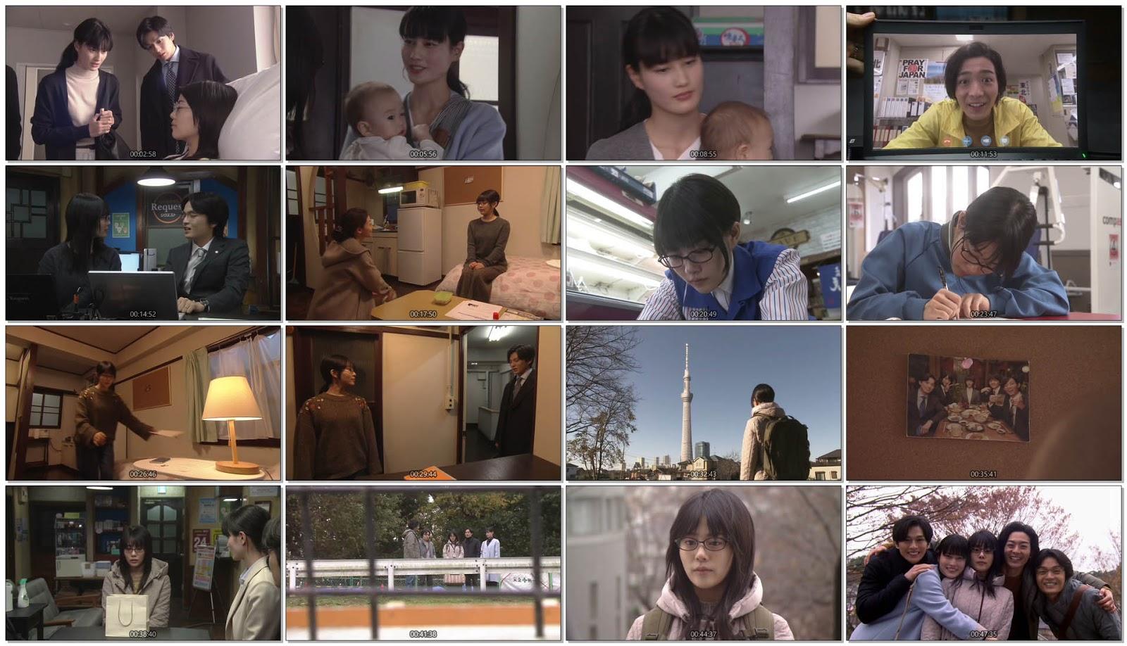 Doki no Sakura - Episode 9 HD