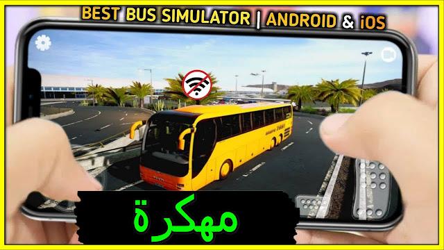 تحميل لعبة محكات الحافلات 2020 / World Bus Driving Simulator V.0.93  بااموال لا تنتهي