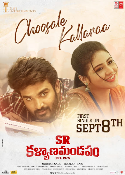 SR Kalyanamandapam Box Office Collection Day Wise, Budget, Hit or Flop - Here check the Telugu movie SR Kalyanamandapam wiki, Wikipedia, IMDB, cost, profits, Box office verdict Hit or Flop, income, Profit, loss on MT WIKI, Bollywood Hungama, box office india