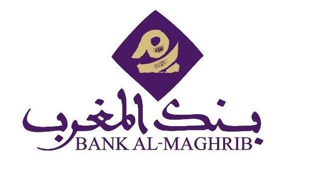 بنك المغرب: مباريات توظيف في عدة تخصصات - 40 منصبا. آخر أجل هو 16 يوليوز 2019